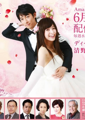 Download Happy Marriage
